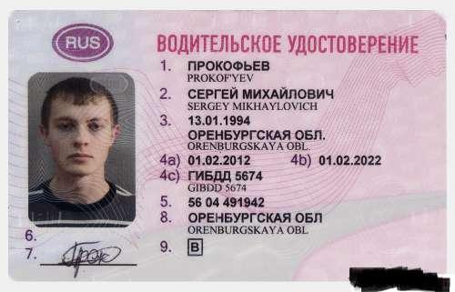 Vitya