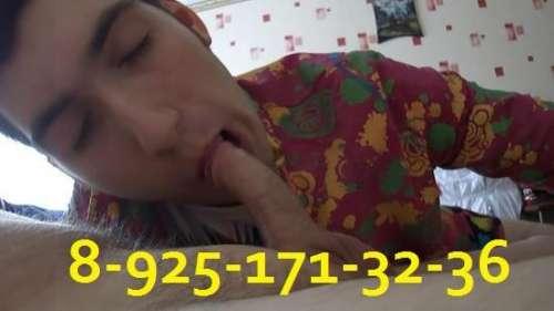 Юра (22 года) (Фото!) предлагает эскорт, массаж или другие услуги (Объявление №5174968)