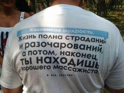 Егор  (41 год)