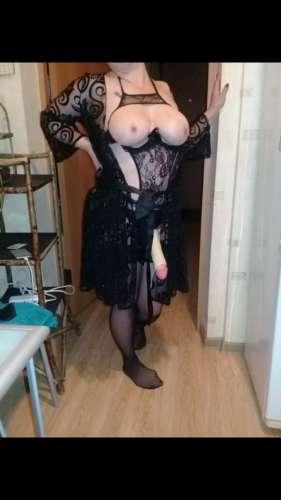 Ирина  (44 года)