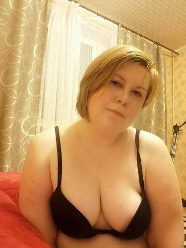Аврора  (34 года)